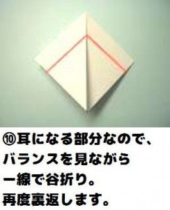 10_P5130010_convert_20100519165358