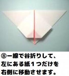 P5130008_convert_20100519165231