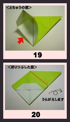 10_kuromi