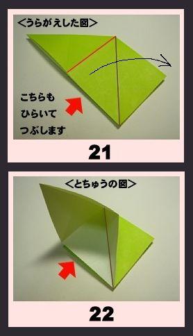 11_kuromi