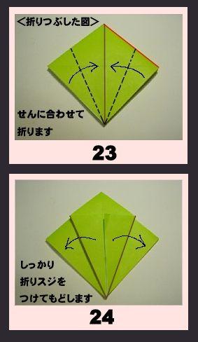 12_kuromi