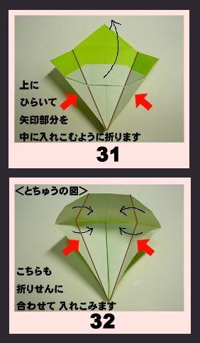 16_kuromi