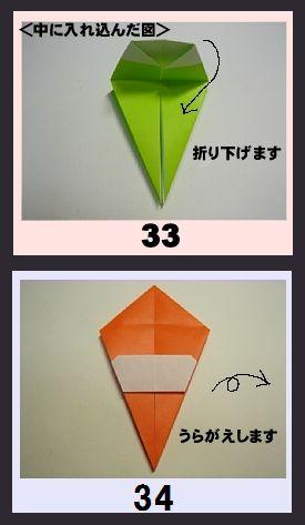 17_kuromi