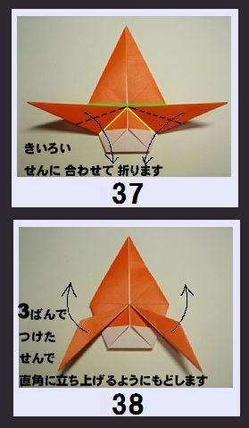 19_kuromi