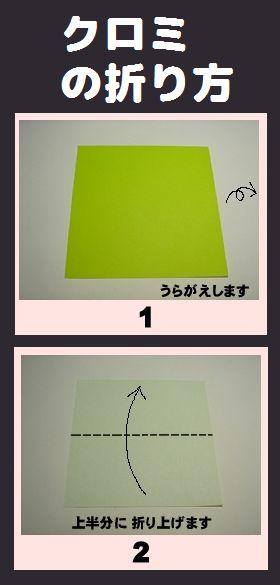1_kuromi