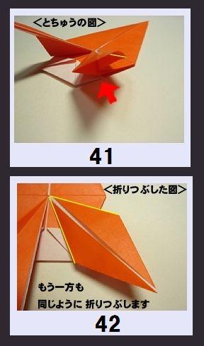 21_kuromi