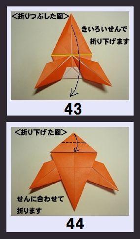 22_kuromi