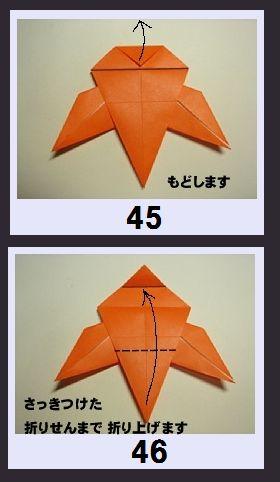 23_kuromi