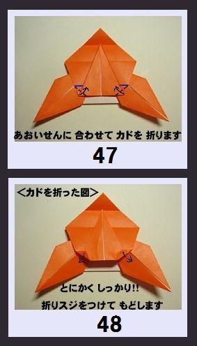 24_kuromi