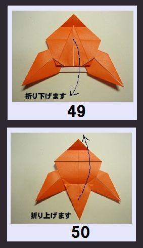 25_kuromi