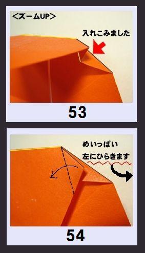 27_kuromi