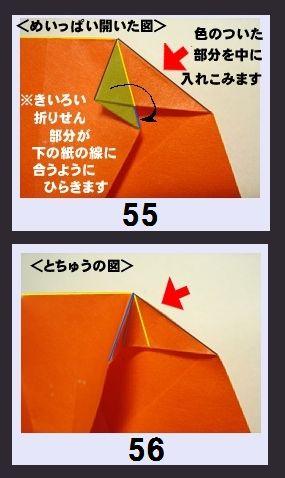 28_kuromi