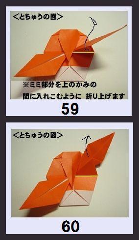 30_kuromi