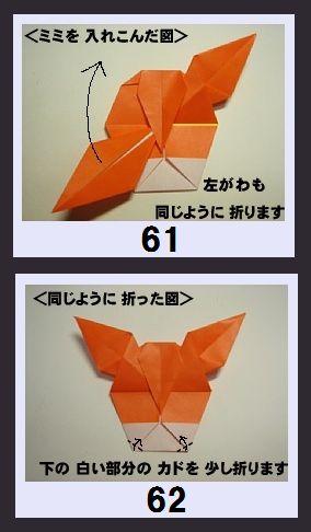 31_kuromi