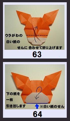 32_kuromi