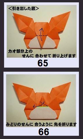 33_kuromi