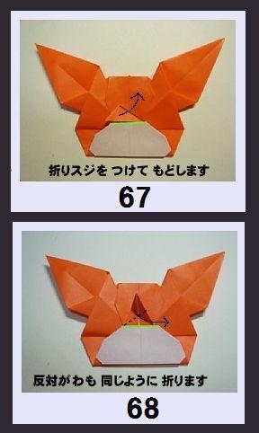 34_kuromi