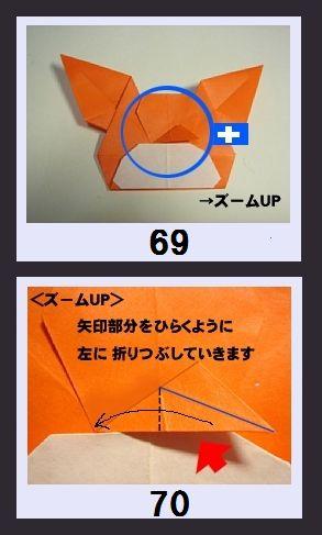 35_kuromi