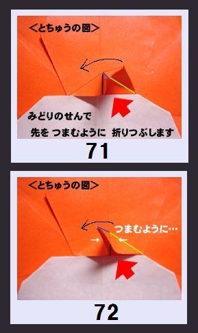 36_kuromi