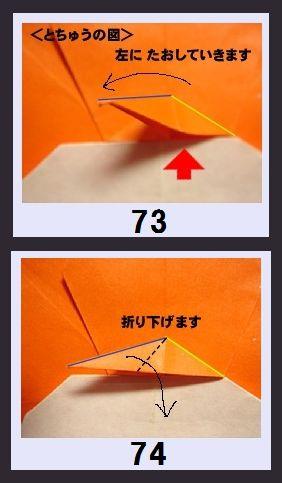 37_kuromi