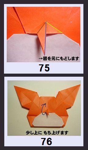 38_kuromi