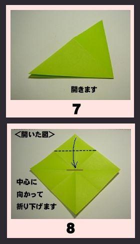 4_kuromi