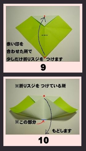 5_kuromi