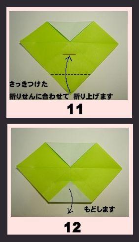 6_kuromi