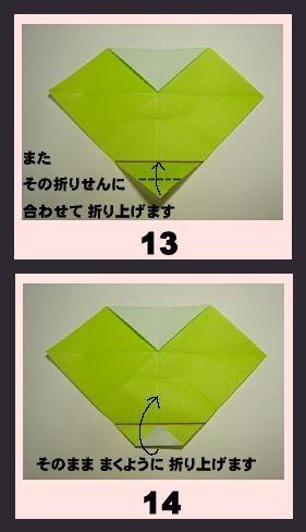 7_kuromi