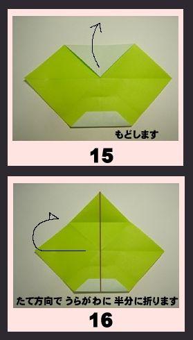 8_kuromi