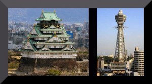 大阪城通天閣