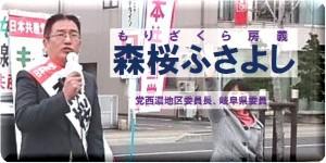 森桜20171019